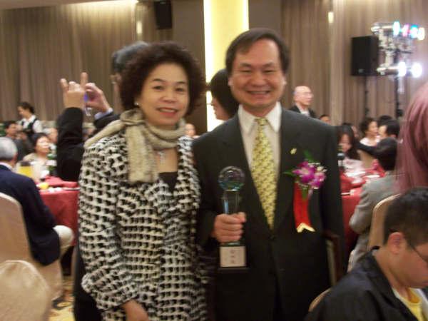 林凱信理事長榮獲台北醫師公會第十三屆『杏林獎』殊榮