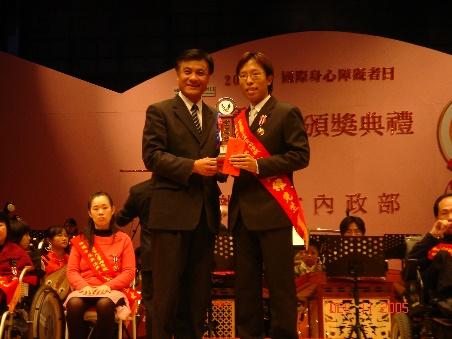 許廷維理事榮獲中華民國第九屆身心障礙楷模『金鷹獎』殊榮